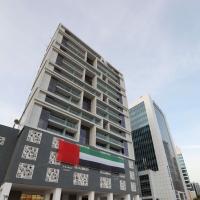 Avanti by DAMAC Properties Project update