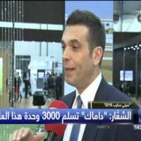 Embedded thumbnail for DAMAC Properties at Cityscape Global 2016 – Dubai TV