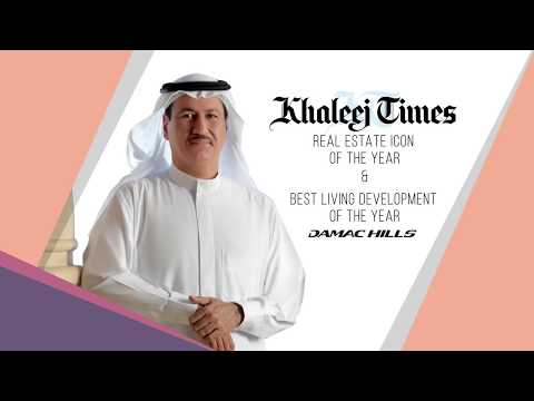 Embedded thumbnail for Best Living Development of the Year and Real Estate Icon of the Year