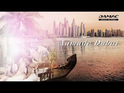 Embedded thumbnail for DAMAC - Your home away from home