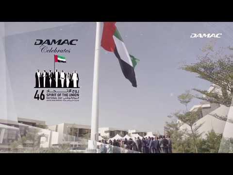 Embedded thumbnail for DAMAC Celebrates UAE National Day