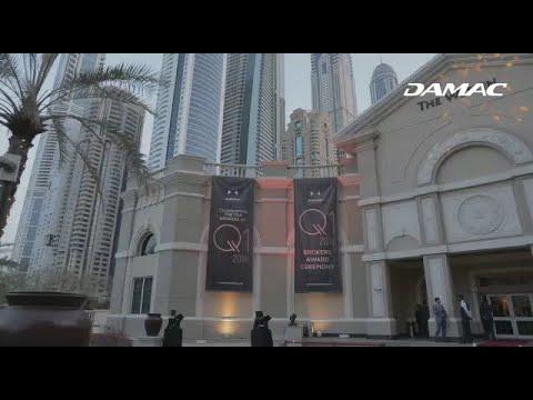 Embedded thumbnail for Quarter 1 2018, Brokers Award Ceremony