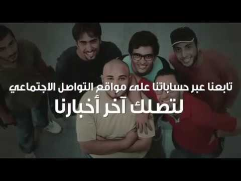 Embedded thumbnail for One Million Arab Coders Progression